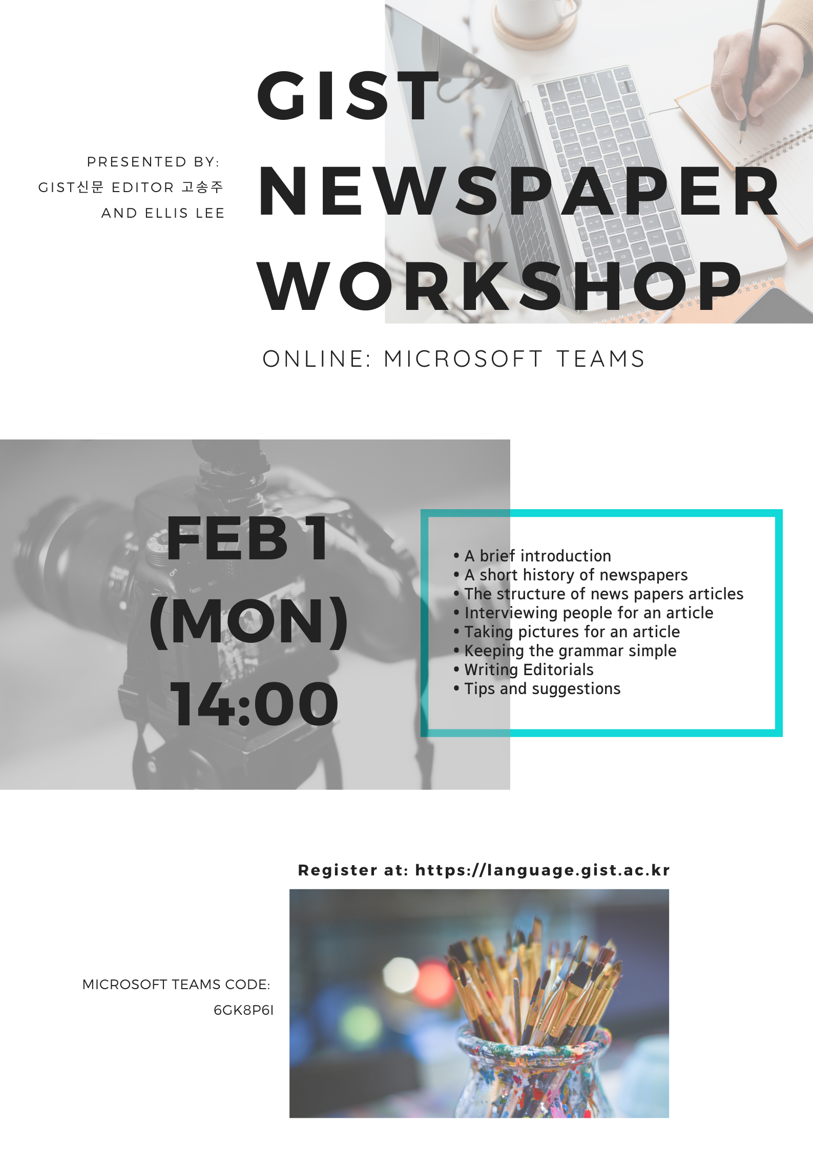 [언어교육센터] GIST Newspaper Workshop (Feb 1st) 사진_1