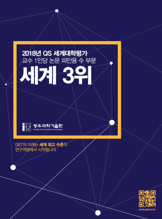 Korean Leaflet - 2018 이미지