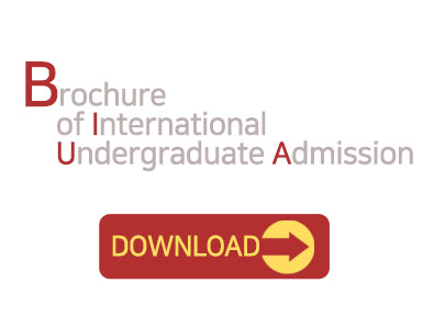 Brochure_of_International_Undergraduate_Admission.pdf 다운로드